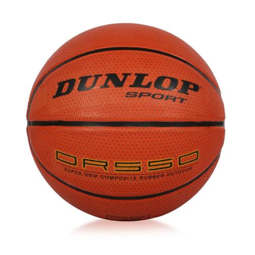 邓禄普DR550室内外七号篮球