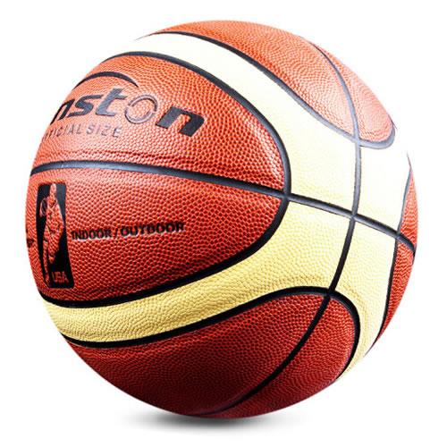 圣斯顿SST6000耐磨防滑7号篮球