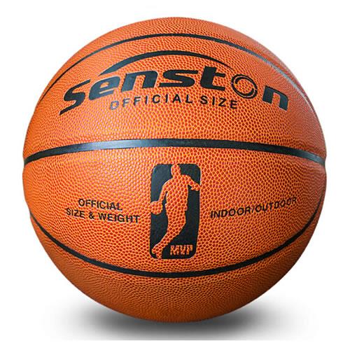 圣斯顿SST9001室内外通用7号篮球