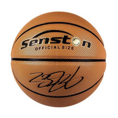 圣斯顿SST8001防滑标准7号篮球