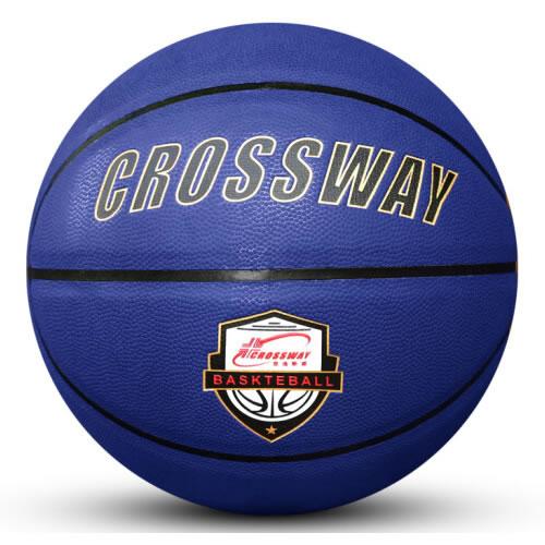 克洛斯威1649真皮手感7号篮球图6