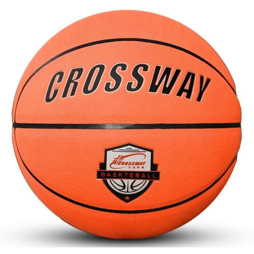 克洛斯威1649真皮手感7号篮球图4高清图片