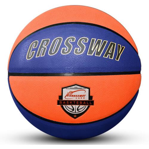 克洛斯威1649真皮手感7号篮球图2高清图片