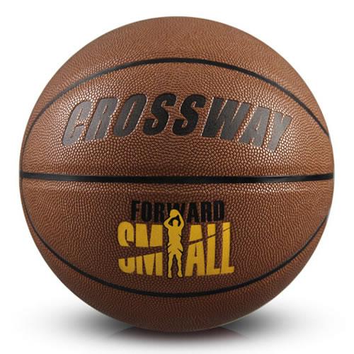 克洛斯威74-604Y FORWARD 7号篮球图4高清图片