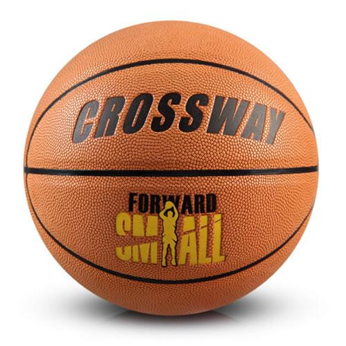 克洛斯威74-604Y FORWARD 7号篮球图3高清图片