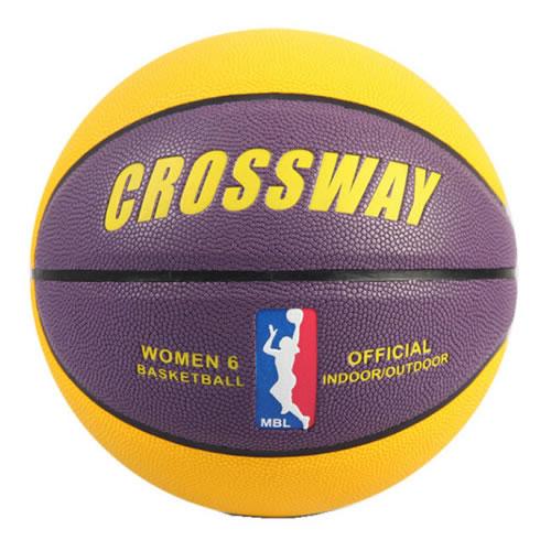 克洛斯威666女子比赛6号篮球