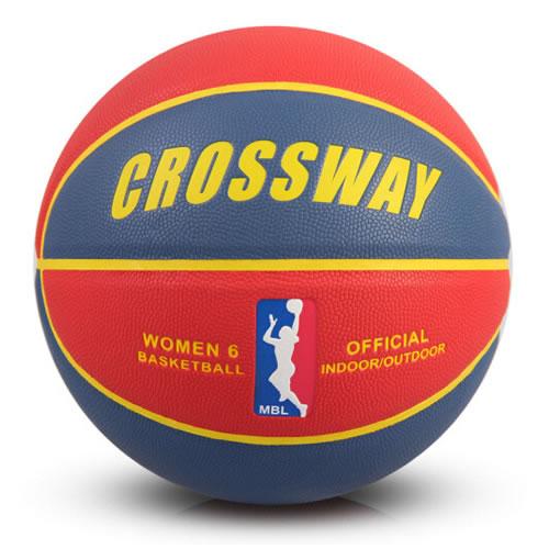 克洛斯威668女子比赛6号篮球