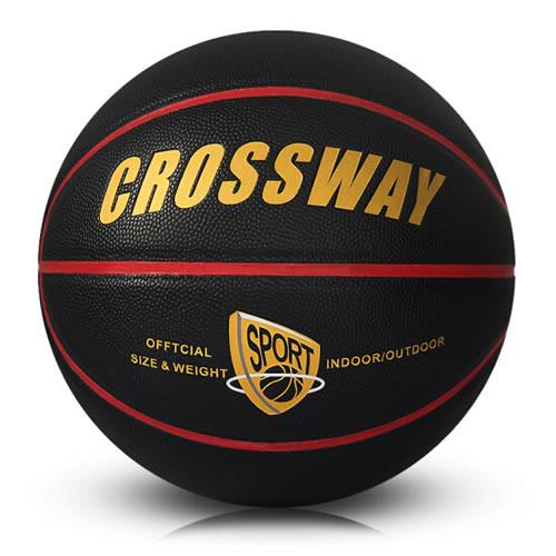 克洛斯威707街头7号篮球图3高清图片