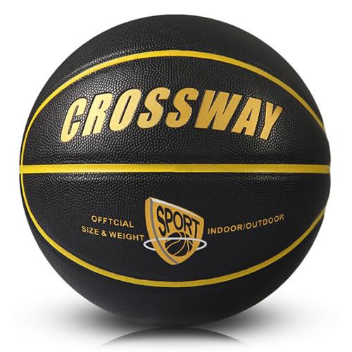 克洛斯威707街头7号篮球图2高清图片