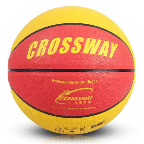 克洛斯威583 LEGEND 5号篮球图2高清图片