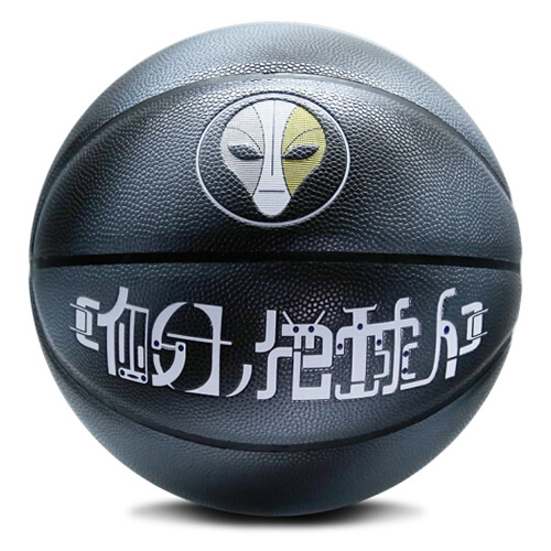 克洛斯威L701外星人7号篮球