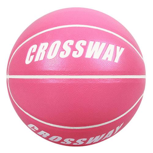 克洛斯威751纯色7号篮球