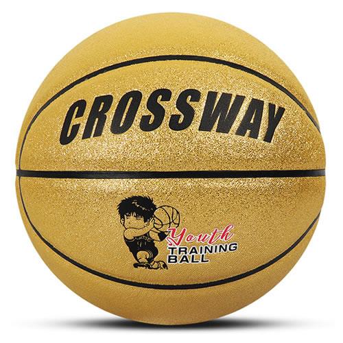 克洛斯威540青少年5号篮球