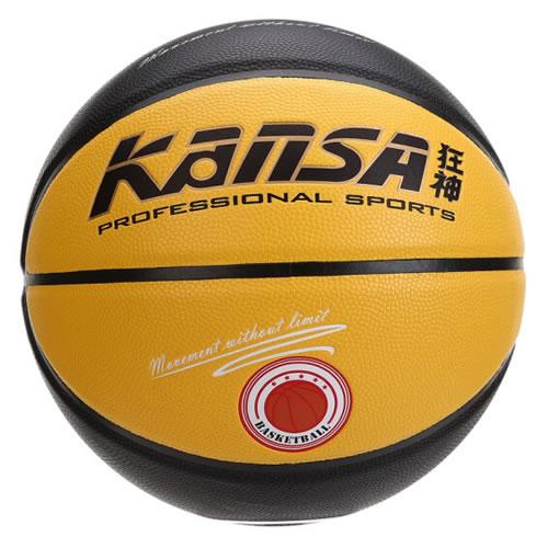 狂神KS0845专业7号篮球