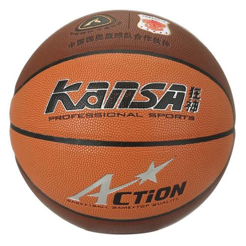 狂神KS1017 ACTION 7号篮球