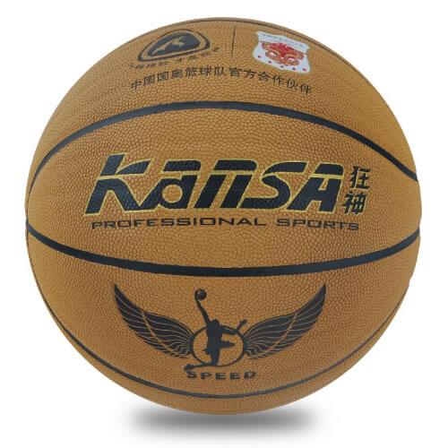 狂神KS898吸湿7号篮球