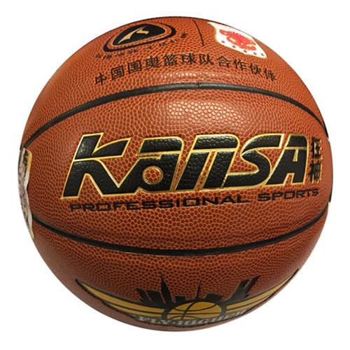狂神KS1025儿童5号篮球