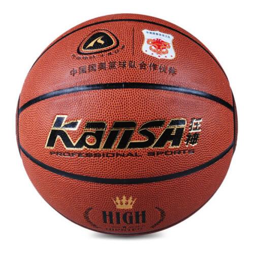 狂神KS3000 HIGH 7号篮球