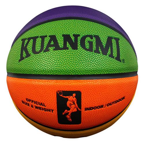 狂迷KMBB09八色炫彩篮球