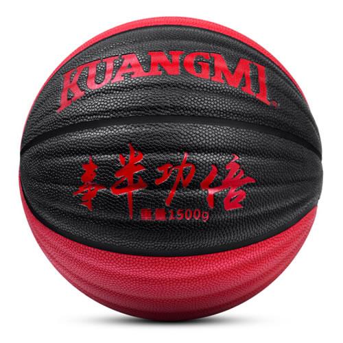 狂迷KMBB27红黑7号篮球