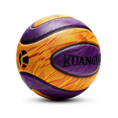 狂迷KMBB30拼色7号篮球