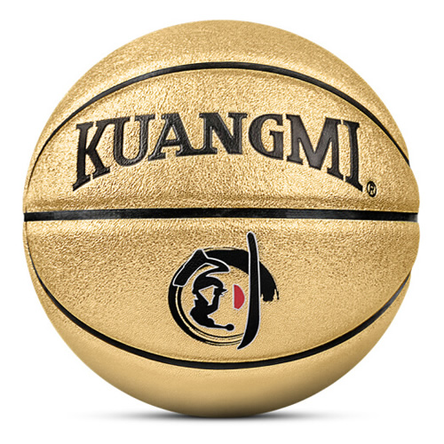 狂迷KMBB29摩登亮片5号篮球