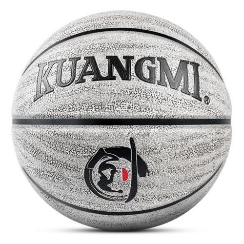 狂迷KMBB32黑白7号篮球