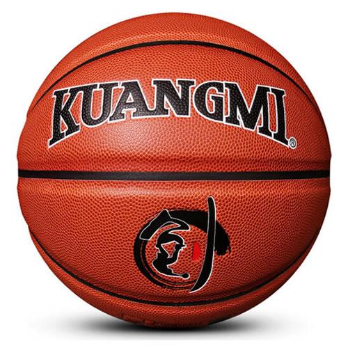 狂迷KMBB21经典7号篮球