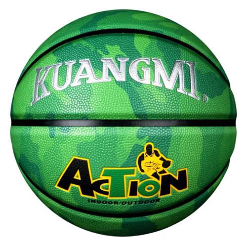 狂迷KMBB17迷彩7号篮球