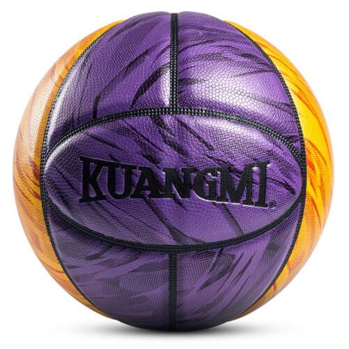 狂迷KMBB38专业比赛7号篮球