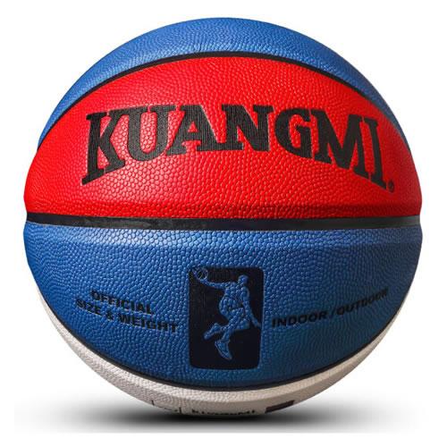 狂迷KMBB06花瓣炫彩7号篮球