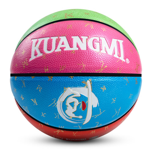狂迷KMBB51字母5号篮球
