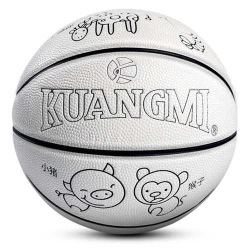 狂迷KMBB36儿童彩绘5号篮球
