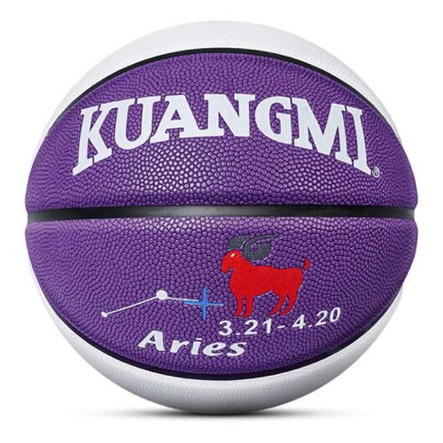 狂迷KMBB26十二星座7号篮球