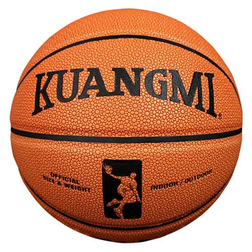 狂迷KMBB37花纹7号篮球