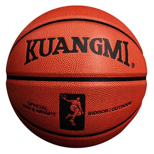 狂迷KMBB07标准比赛7号篮球
