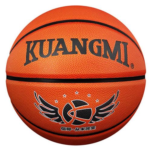狂迷KMBB13信仰7号篮球