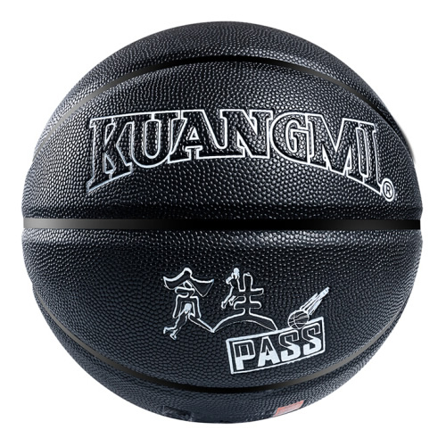 狂迷KMBB52贪生PASS 7号篮球