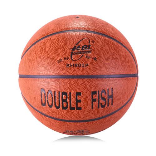 双鱼BH801P标准7号篮球