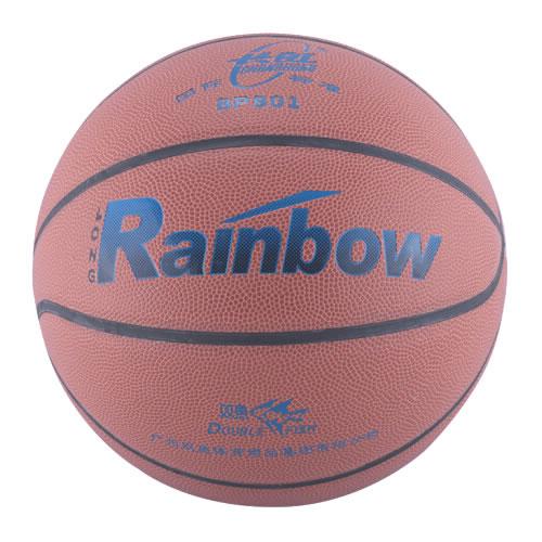双鱼BP801高弹性7号篮球