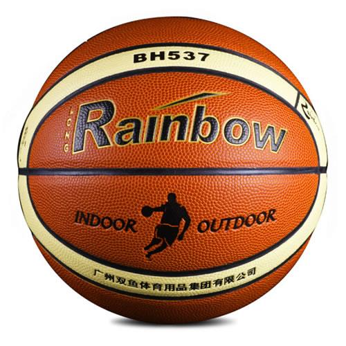 双鱼BH537青少年5号篮球