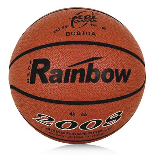 双鱼BC810A精品7号篮球