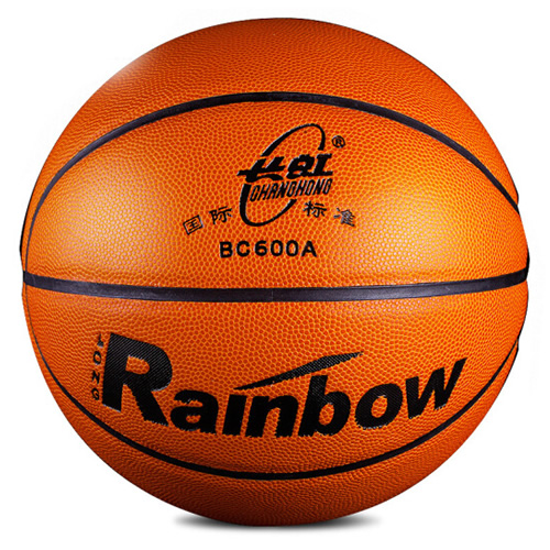 双鱼BC600A耐磨标准6号篮球