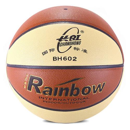 双鱼BH602女子6号篮球