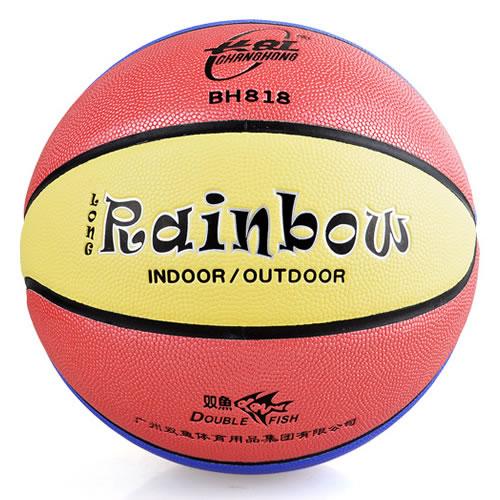 双鱼BH818花式7号篮球