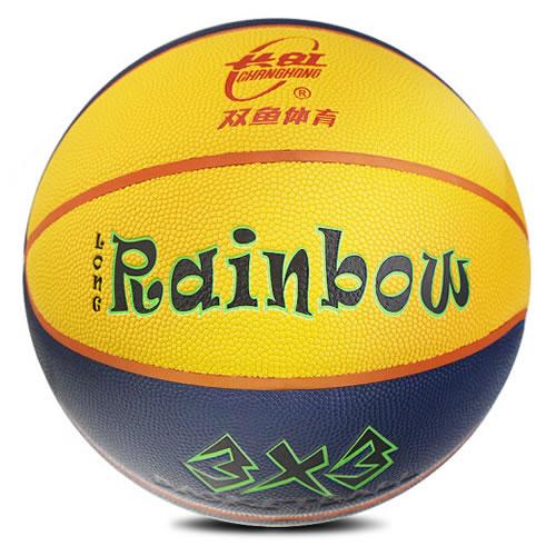 双鱼BH633花色6号篮球