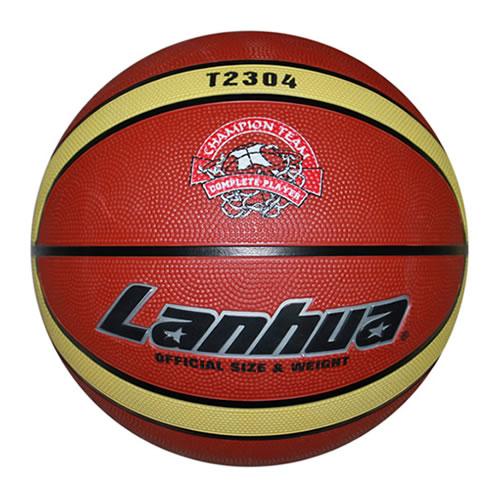 兰华T2304橡胶7号篮球