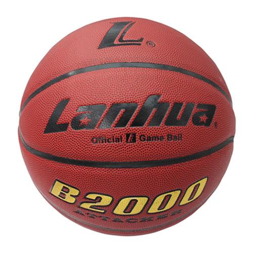 兰华B2000耐磨软皮7号篮球