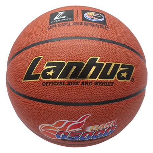 兰华G5000 FLAME 7号篮球