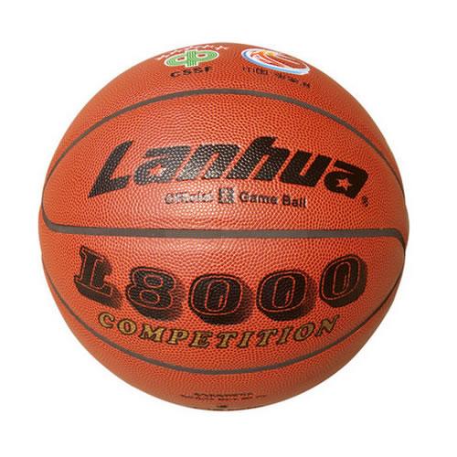 兰华L8000室内外标准7号篮球